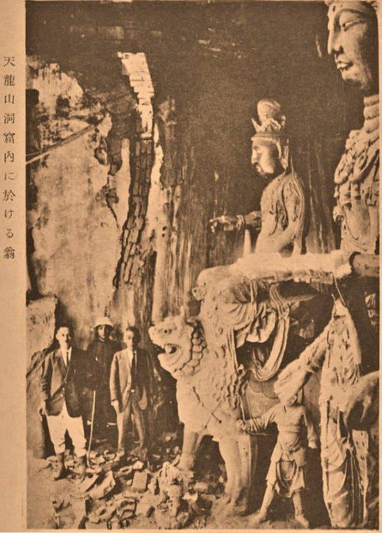 226天龍山石窟④:天龍山石窟を訪ねた山中定次郎