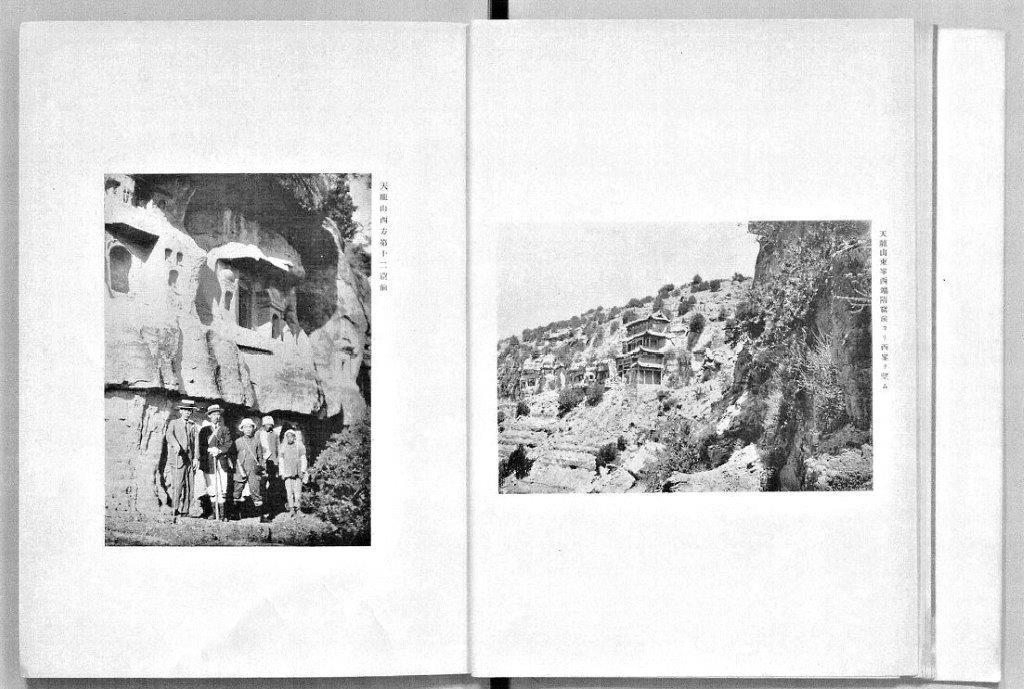 226天龍山石窟④:「天龍山石仏集」収録写真