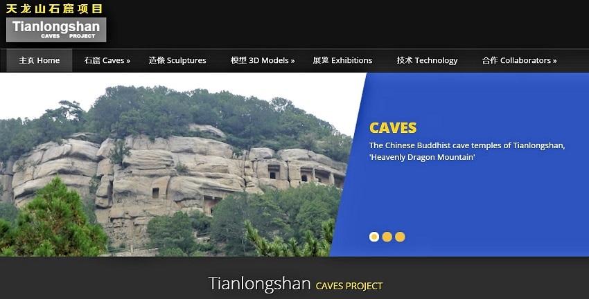 227天龍山石窟⑤:「Tianlongshan CAVES PROJECT」サイトのトップページ