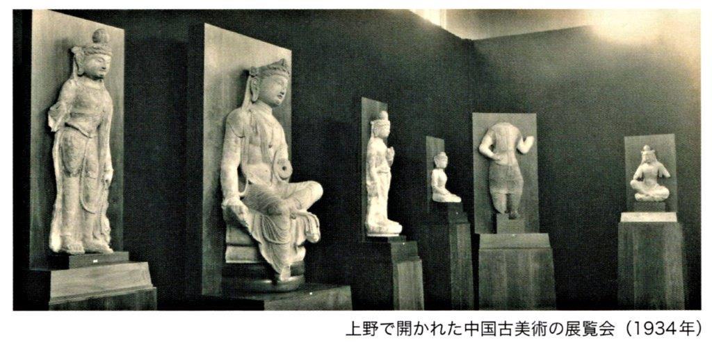228天龍山石窟⑥:「支那朝鮮古美術展観」での石仏展示風景(「ハウス・オブ・ヤマナカ」掲載写真)
