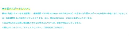 2020-07-23 (13)