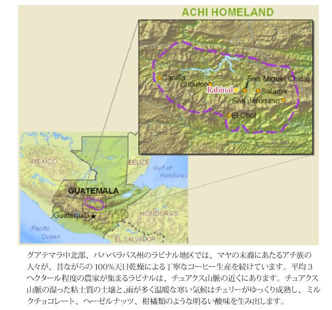 achi002-2.jpg