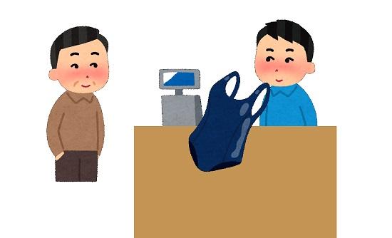 14-10-shichaku.jpg