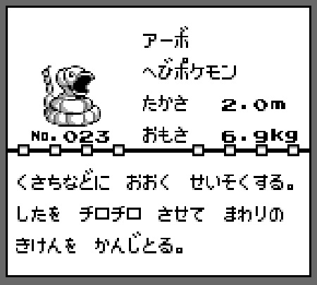 15-10-pokemon-arbo.jpg