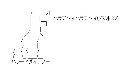 18-10-haradei.jpg