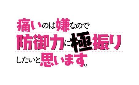 2-10-itaiya.jpg