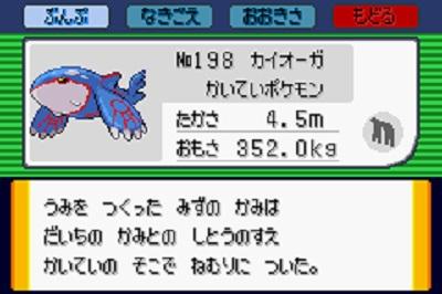 2-10-pokemon-kaioga.jpg