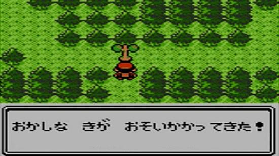 20-10-pokemon-usokki.jpg