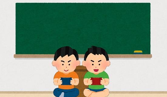 21-10-schoolgamer.jpg