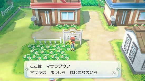 23-10-pokemon-masaratown.jpg