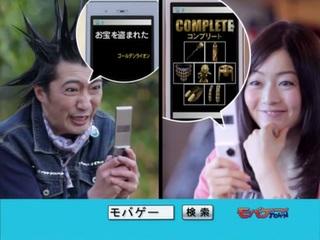 23-10kaitourowaiyaru.jpg