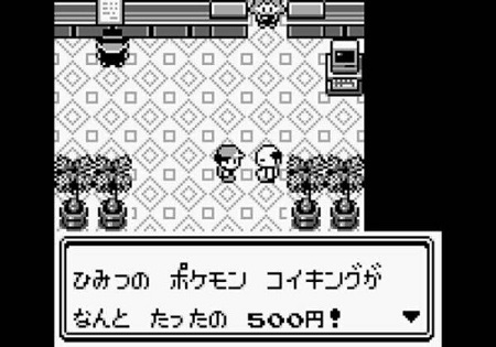 26-10-pokemon-koiking.jpg