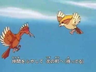 26-10-pokemon-opening.jpg