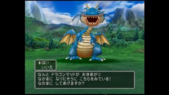 30-10-dq5-dragonmad.jpg