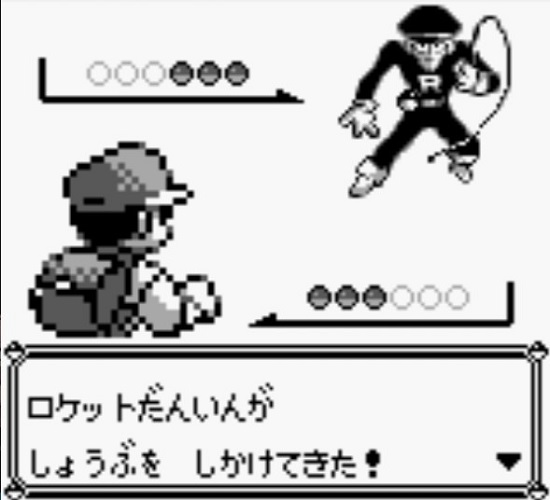 8-10-pokemon-rocketdan.jpg