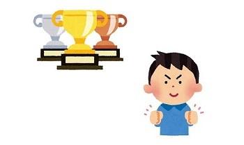Trophy_20210323122726c52.jpg