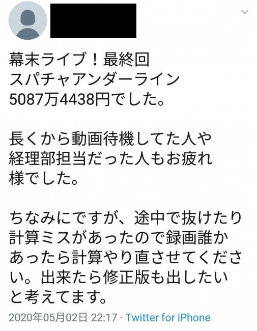 a_20200505120023144.jpg