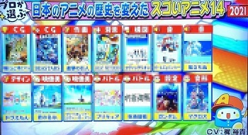 anime_20210415101258ec3.jpg