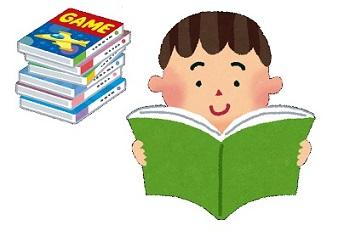 book_20210505102958bb7.jpg