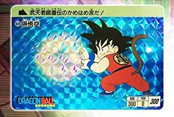 carddasu_20200924112903f92.jpg