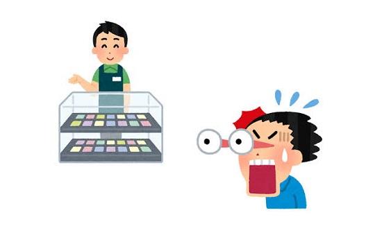 cardshop.jpg