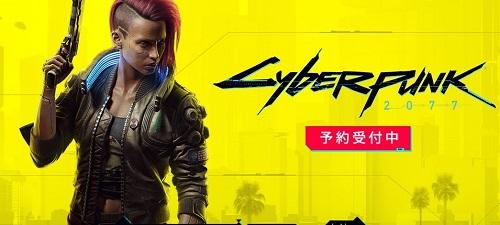 cyberpunk2077_202010291038218c3.jpg