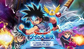 dainodaibouken_20210217110145945.jpg