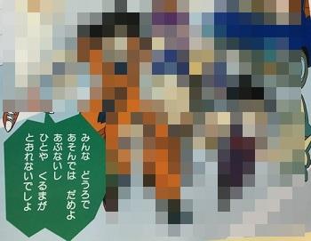 db_20210223111651362.jpg