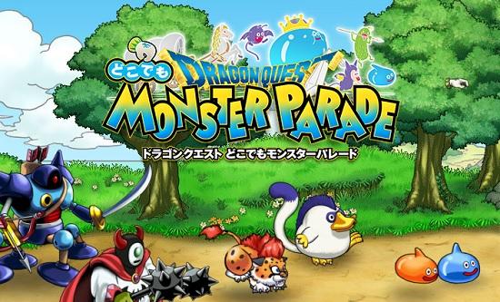 dq-monsterparade.jpg