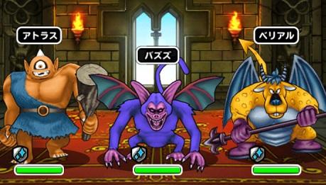 ドラゴンクエスト 悪霊の神々(シドーだけ)