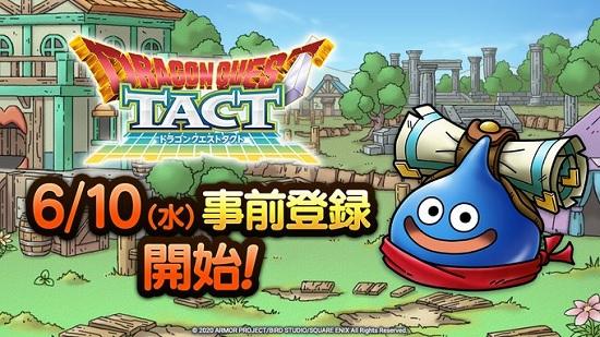 dqtact_2020052717561025d.jpg