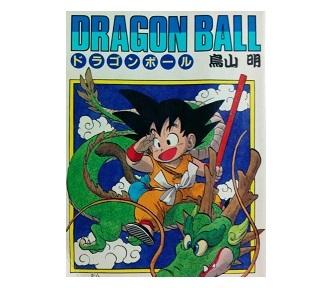 dragonball_2021030110242255d.jpg