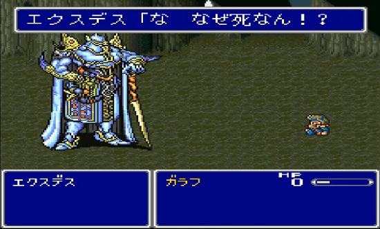 ff5-garafu-exdeath.jpg