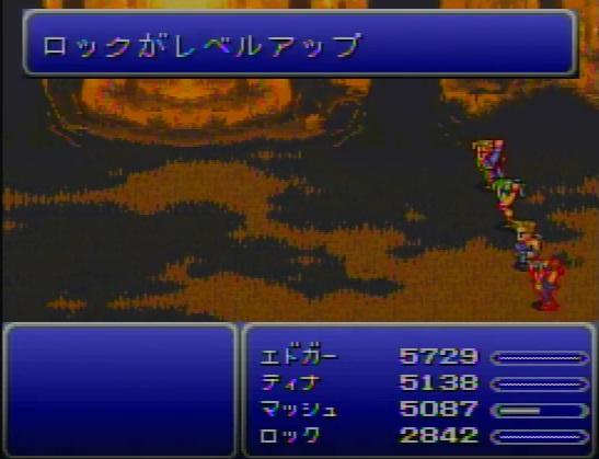 ff6-levelup.jpg