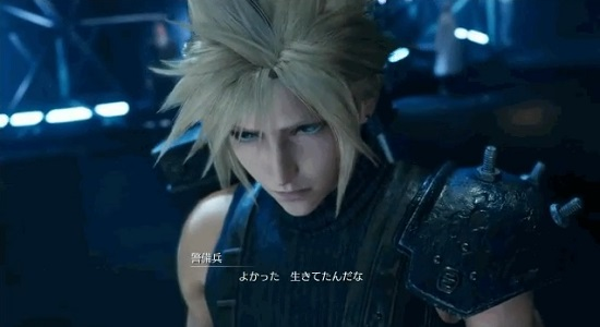 ff7remake-cloud.jpg