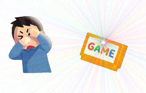 game_20200410111539ead.jpg