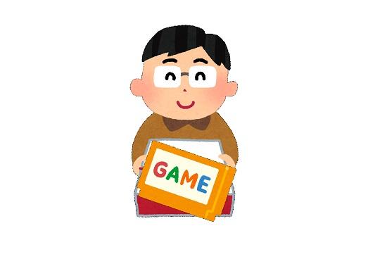 game_2020063011101081a.jpg