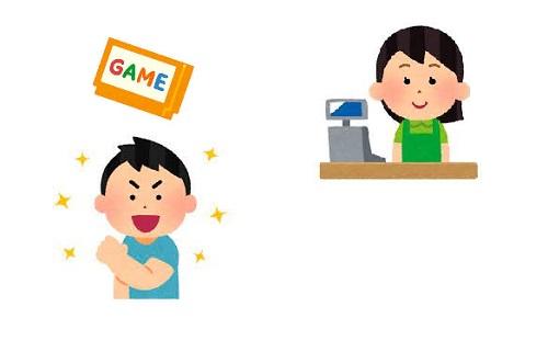 game_20200930105816373.jpg