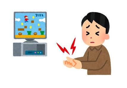 game_20210104095652060.jpg