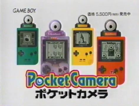 gameboy-pocketcamera.jpg
