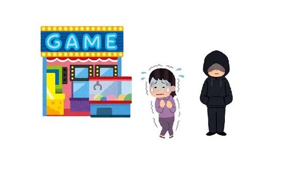 gamecenter_202004061040287cb.jpg