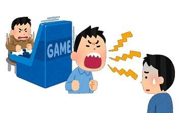 gamecenter_20210409115959175.jpg