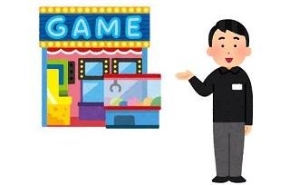 gamecenter_20210504095834ef8.jpg