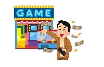 gamecenter_20210504112806a74.jpg