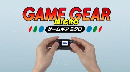 gamegearmicro_20201008113902add.jpg