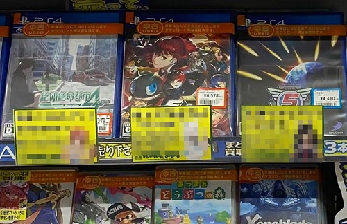 gameshop.jpg