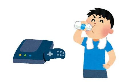gamingdrink.jpg