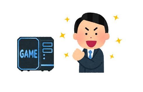 gamingpc.jpg