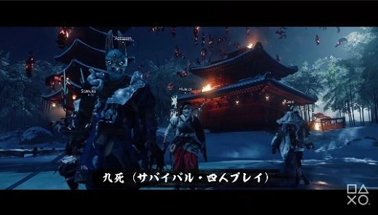 ghostoftsushima_202010081304025b6.jpg