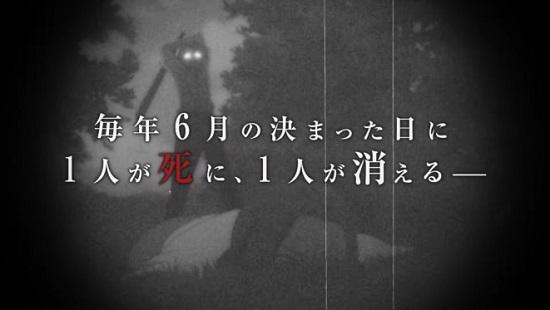 higurashinonakukoroni_20200823110034d8b.jpg